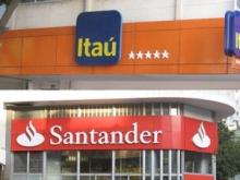 Governo já perdoou R$ 27 bilhões de bancos privados em 2017
